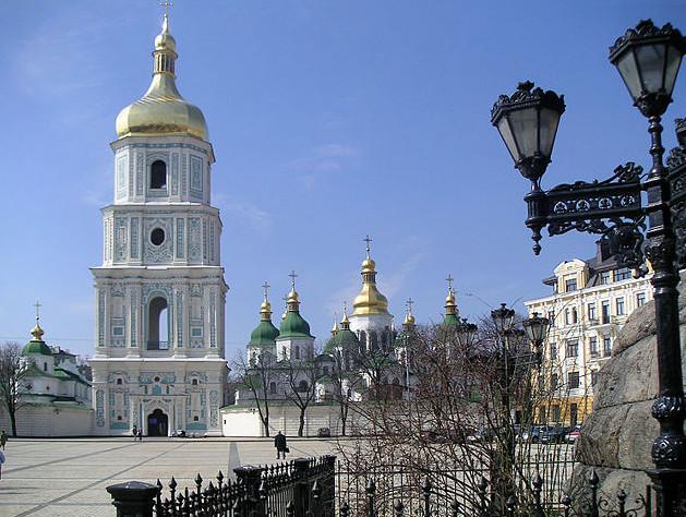 Софийский собор (Собор Святой Софии)