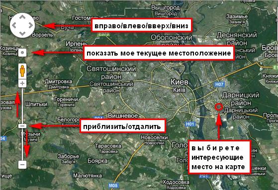 Спутниковая карта 3
