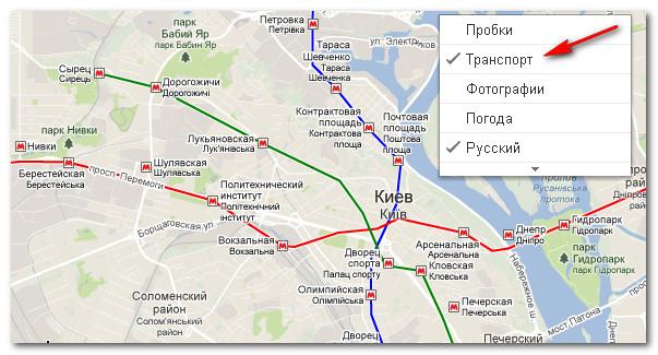Карта киева и области проложить маршр