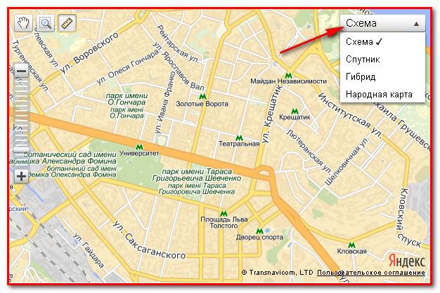 Электронная карта Киева.4