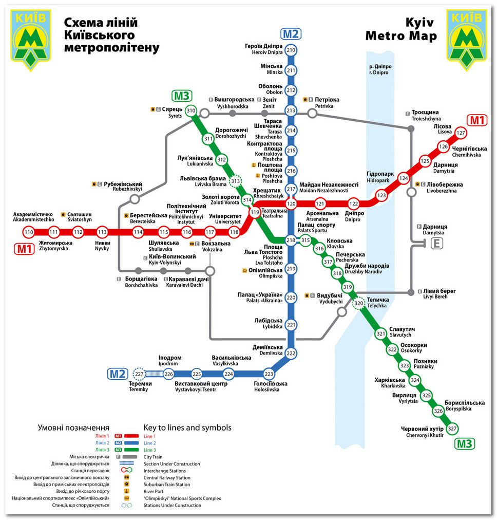 карта метро Киев