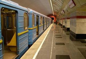 картинка метро