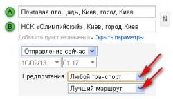 google map 11