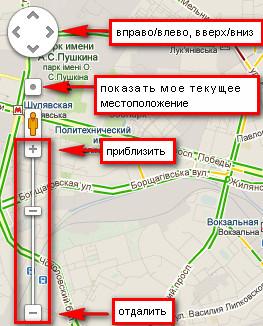 google map 14