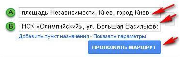 google map 7
