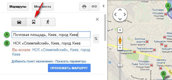 google map 8