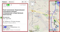 google map 9