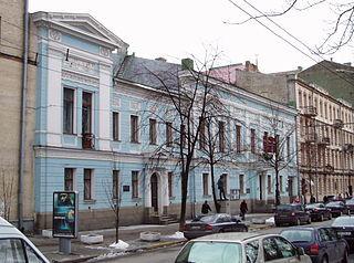 Здание Киевского музея русского искусства