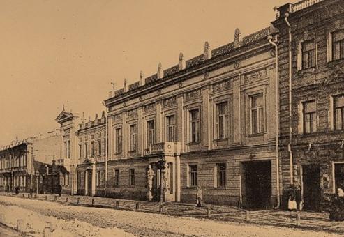 Особняк киевской картинной галереи в начале 19 века. фото 1jpg