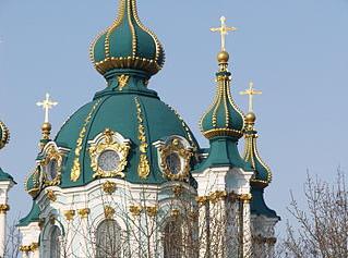 Купола киевской Андреевской церкви