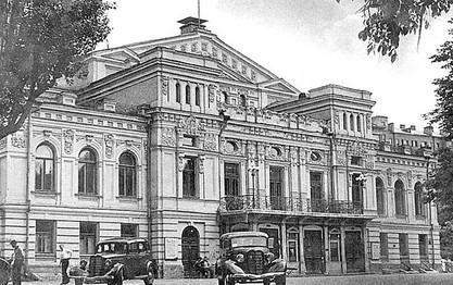 Фасад здания театра Франко в 1940 г.