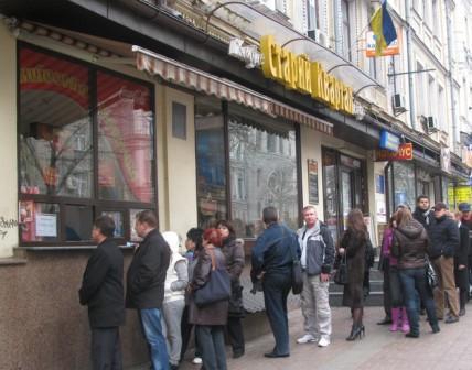 Київська перепічка