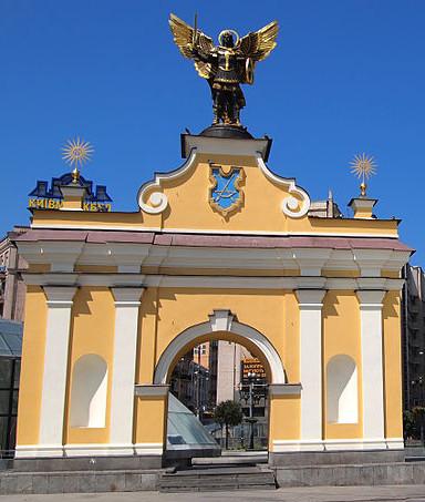 Лядские (Печерские) ворота в Киеве