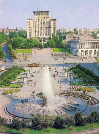 Фото Майдана Незалежності в 1991 году