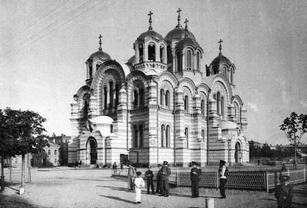 Владимирский собор в Киеве начало XX века
