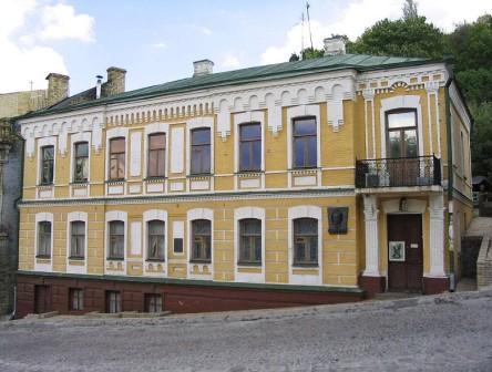 Дом турбиных (Булгакова) Андреевский спуск Киев