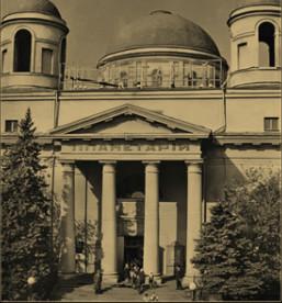 Киевский планетарий в (костел Святого Александра)