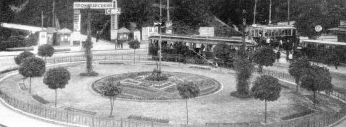 Площадь Третьего Интернационала 1932 год