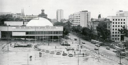 Старое фото здания 1986 год Киевского планетария