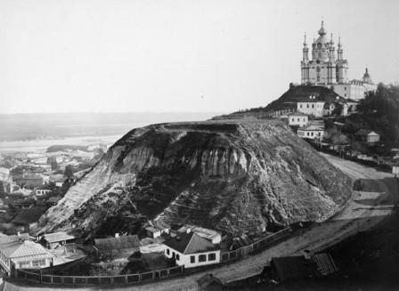 Страрое фото андреевского спуска (1919 год)