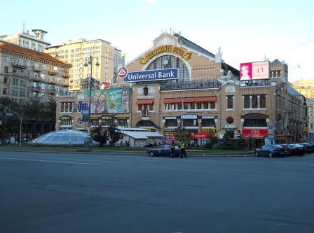 Бессарабкая 1площадь Киев