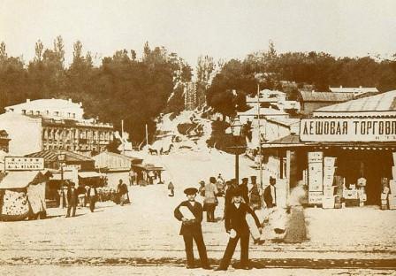 Бессарабка в начале XX века