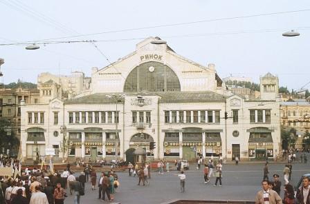 Бессарбский рынок в 1990 год