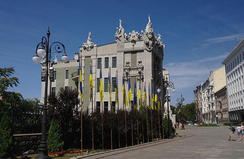 Киевский Дом с химерами