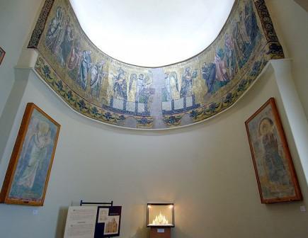 Мозаика Святая Евхаристия
