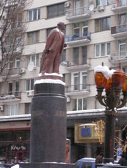 Памятник Ленин Бессарабская площадь