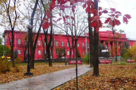 Парк Тараса Шевченко Киев