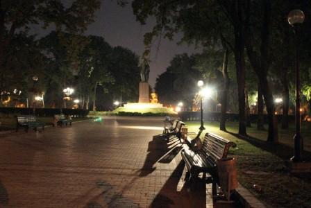Парк Шевченко Киев вечер