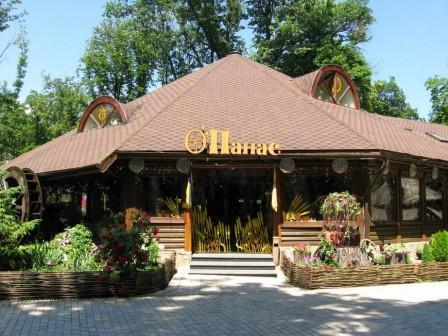 Ресторан Опанас в парке Шевченко Киев