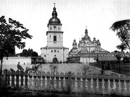 Старые фото Михайловский собор 1888 год Киев