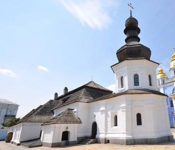 Церьковь трапезная Свято-Михайловский собор Киев 2