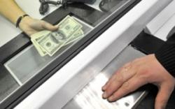 Курсы валют MasterCard/Visa - Банкиру