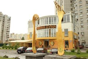 Паб (БАР) Пивная Дума в Киеве