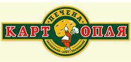 Печена картопля Киев лого