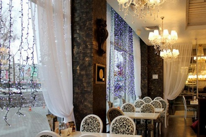 Ресторан Мафия Киев