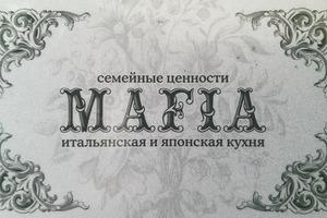 Ресторан Мафия в Киеве