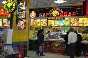 Фаст фуд Печена картопля Киев