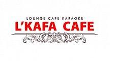 Эль кафа кафе Киев логотип