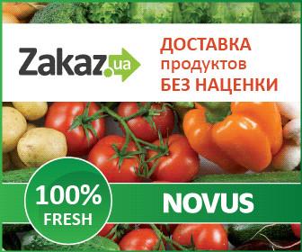 www.zakaz.ua - Доставка продуктов и товаров из супермаркетов Киева.