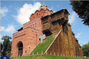 Золотые ворота экскурсия Киев автобус