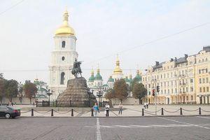Софийский собор София киевская Киев автобусные экскурсии