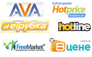 Где найти мобильный телефон в Киеве по самой низкой цене