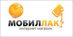 Интернет магазин www.mobilluck.com.ua