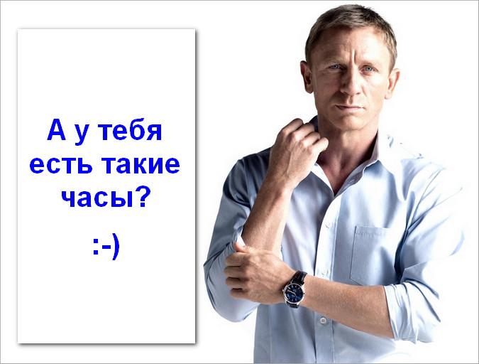 Купить золотые часы в Киеве
