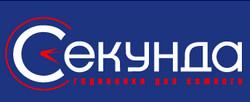 Купить часы Киев Секунда