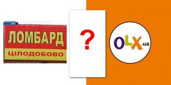 купить мобильный телефон дешево в Киеве на доске объявлений